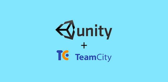Настройка TeamCity и получение готовых билдов из Unity проекта.